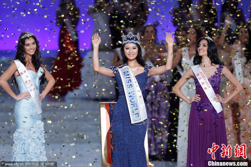 2012世界小姐总决赛落幕 东北姑娘于文霞美艳摘冠