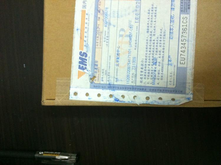 2012年09月24日 - mimosaharold - mimosaharold的博客