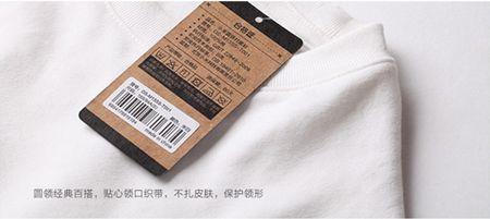 小米官网开卖自有品牌服装 叫板凡客