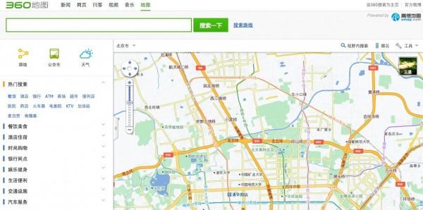 360地图搜索服务正式上线 数据来自高德地图