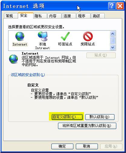 无效的过程调用或参数: 'Instr'解决方法