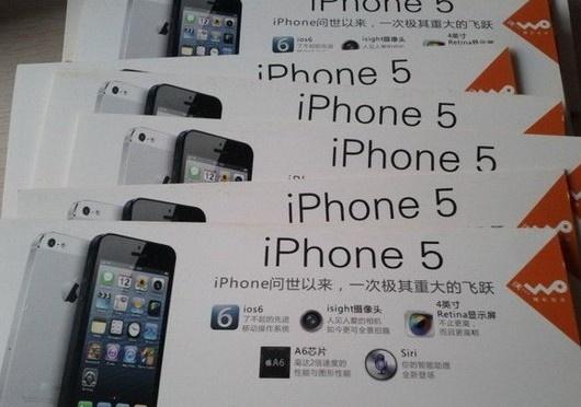 upload/201212111254161401.jpg