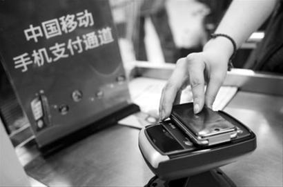 中移动加速NFC商用 与法国电信合推新SIM卡标准