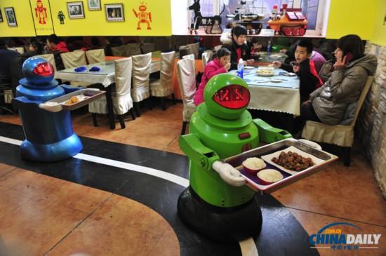 哈尔滨:20个机器人开餐厅