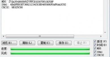 upload/2013/1/201301201817465321.jpg