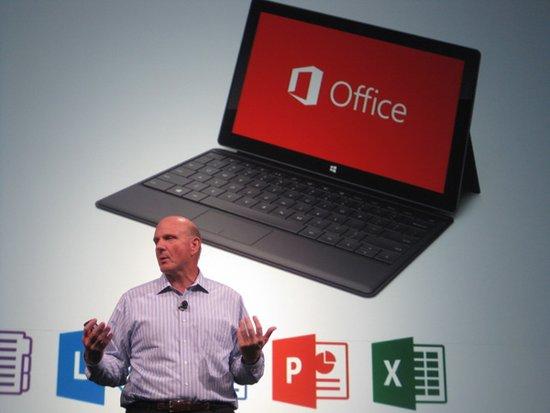 为了25亿美元 微软该不该推iPad版Office?