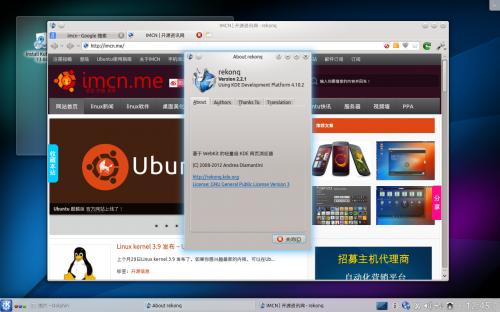 Kubuntu 1310 rekonq brower